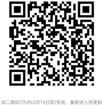 20170306220226480635.jpg